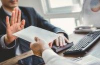 В каких случаях предпринимателям могут отказать в освобождении от уплаты ЕСВ