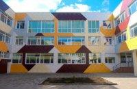 Глобальная реконструкция Синельниковской школы на финише, – Валентин Резниченко