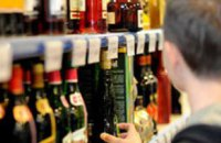 В Днепре из точки продажи изъяли 750 л неизвестного алкоголя