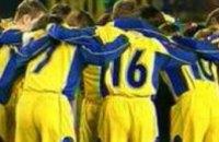 Футболисты сборной Украины получили $1,5 млн. призовых