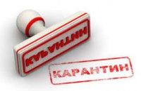 Сон и питание: в МОЗ Украины дали рекомендации, как бороться с коронавирусом во время карантина
