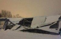 На Днепропетровщине в ангаре обвалилась крыша (ФОТО)