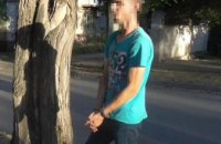 В Кривом Роге полицейские задержали 29-летнего наркосбытчика