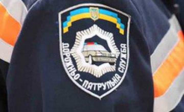 В Днепропетровской области патрульный экипаж Госавтоинспекции спас жизнь водителю