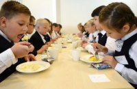 В Днепре реорганизуют систему школьного питания