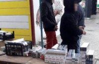 На Днепропетровщине из незаконной продажи изъяли около 600 пачек сигарет (ФОТО)