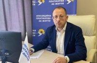 Развитие «Оппозиционной платформы – За жизнь» в Днепропетровской области»