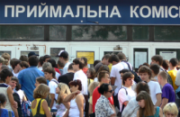 В Украине отменили термин «высшее учебное заведение»