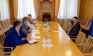 Перспективи спільних інвест-проектів: Дніпропетровщина активізуватиме зв`язки з Ізраїлем