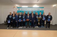 Борис Филатов поздравил игроков баскетбольного клуба «Днепр» с получением Кубка Украины