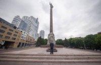 Мы будем отмечать в Днепре День Великой Победы всегда, при любых обстоятельствах, - Борис Филатов