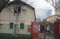 В Днепре горел двухэтажный жилой дом (ФОТО)