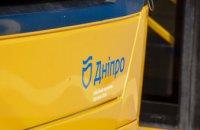 Дніпро унікальний: трамваї, тролейбуси та автобуси міста мають єдиний дизайн