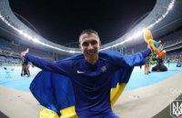 Украинский легкоатлет завоевал бронзу в прыжках в высоту на Играх в Рио