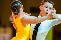 На базе ВСК «Юность» состоится благотворительный Всеукраинский турнир по спортивно-бальным танцам