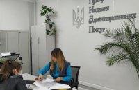 Чат-боти, тренінги та моніторинг від «таємних покупців»: як на Дніпропетровщині розвиватимуть сферу адміністративних послуг