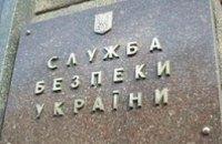 СБУ задержала похитителей депутата Днепропетровского облсовета