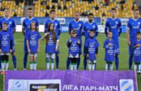 «Днепр» и «Сталь» в 12-м туре чемпионата Украины: интриги и репетиция «битвы за жизнь»