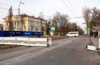 3 декабря в Днепре восстановят движение всего транспорта в районе здания общежития № 2 «Днепровской политехники»