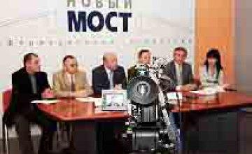 Пресс-конференция «Конкурс «Интеллект-Творчество-Успех» - интеллектуальная визитка Днепропетровска» в пресс-центре ИА «НОВЫЙ МОС
