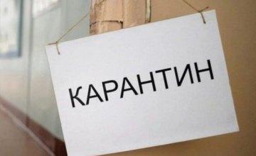 В Украине будет оказываться помощь работникам по частичной безработице на период карантина