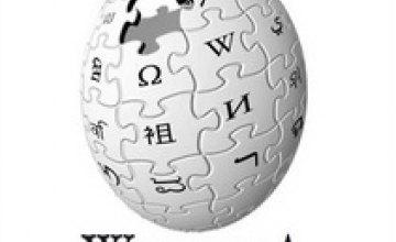 Википедия закрывается в знак протеста