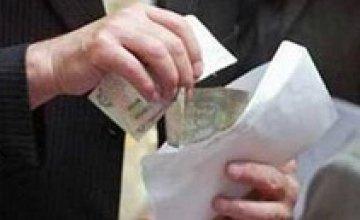 В 2011 году днепропетровские взяточники «зарабатывали» в среднем 30 тыс грн