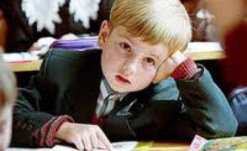 В Днепропетровской области более 55 тыс школьников ушли на незапланированные каникулы