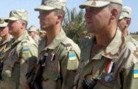 Первая группа миротворцев отбыла из Днепропетровска в Косово
