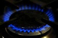 «Днепрогаз»: Отключение газа может привести к возникновению аварийных ситуаций