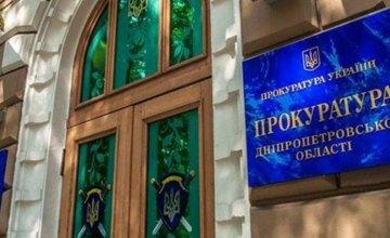 Днепропетровскую прокуратуру пытаются дискредитировать, обвиняя в «крышевании» колл-центров, - СМИ
