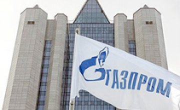 Медведев поручил «Газпрому» взыскать с Украины долг в $2,4 млрд.