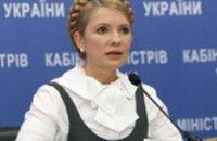 Юлия Тимошенко требует уволить главу Нацбанка
