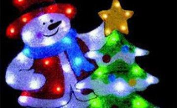 Большинство днепропетровцев не представляют себе праздников без новогодней елки
