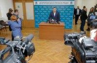 Борис Филатов: Бюджет Днепра-2019 сбалансирован и направлен на развитие