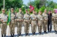 На Дніпропетровщині визначили переможців обласного етапу військово-патріотичної гри «Джура»