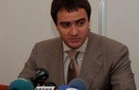 Андрей Павелко стал главой Днепропетровского областного отделения НОК