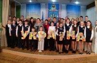 В школе №23 Днепра открыли экспозицию, посвященную больнице им. Мечникова