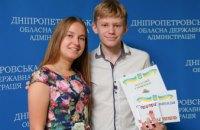 В ДнепрОГА наградили отличников и талантливых детей со всей области (ФОТОРЕПОРТАЖ)