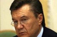 Виктор Янукович наградил юбилейной медалью «20 лет независимости Украины» жителей Днепропетровской области