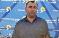 Верхнеднепровск ведет разъяснительную работу с населением о формировании цен на «коммуналку»