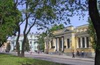 Исторический музей Днепра приглашает посмотреть на «Величественную Библию» (ИНТЕРЕСНО)