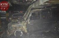 В Киеве ночью в подземном паркинге сгорел Mercedes G-class (ФОТО)