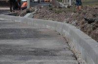В Павлограде продолжают ремонтировать самую длинную улицу