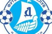 В воскресенье «Днепр» сыграет с «Динамо»