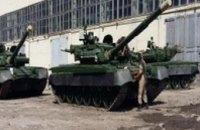 Украинским военным передали первые уникальные танки Т-80