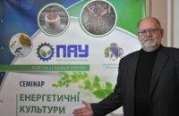 Выращивание биоэнергетических культур – хорошая возможность для ОТГ эффективно использовать малопродуктивные земли, - эксперт