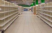 В супермаркетах Днепра цены на продукты продолжают расти
