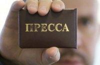 Большинство украинцев не боятся угрозы свободе слова