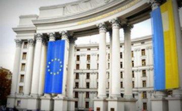 МИД Украины призвал немедленно освободить Сенцова и Кольченко